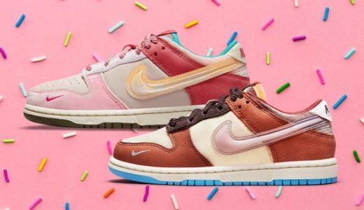"""【Social Status × Nike】Dunk Low """"Donuts""""が2021年8月に発売予定"""