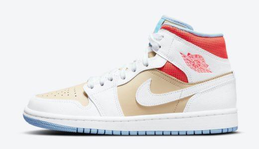 "【Nike】Wmns Air Jordan 1 Mid SE ""Sesame""が国内6月11日に発売予定"
