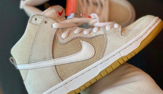 "【Nike SB】Dunk High Pro ISO ""Sail"" Orange Labelが2021年に発売予定"