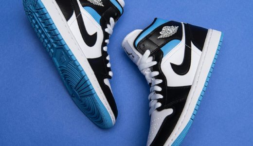"【Nike】Wmns Air Jordan 1 Mid ""University Blue""が国内6月7日に発売予定"