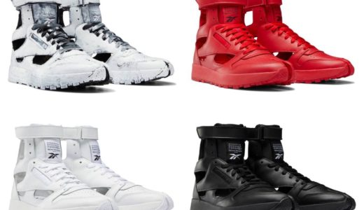 【Maison Margiela × Reebok】Classic Leather Tabi High 全4色が国内6月18日に発売予定