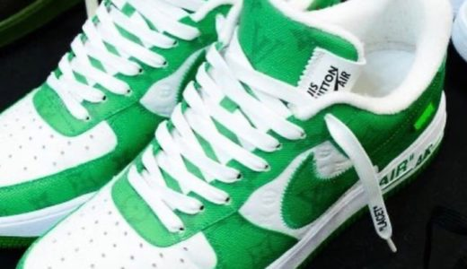 【Louis Vuitton × Nike】Air Force 1 全21色が2022年1月頃に発売予定か