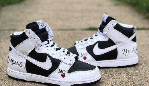 "【Supreme × Nike SB】Dunk High QS ""By Any Means""が2021年に発売予定か"