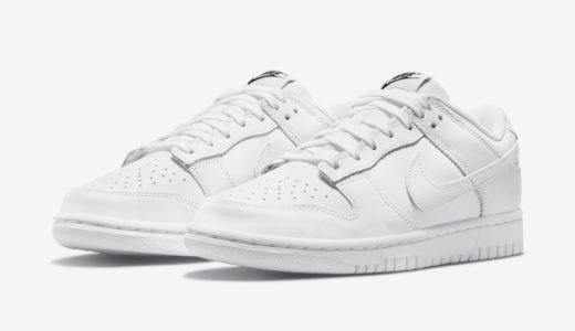 "【Nike】オールホワイトの Wmns Dunk Low ""Triple White""が国内7月23日に発売予定"