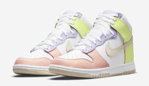 "【Nike】Wmns Dunk High ""Cashmere""が国内7月20日に発売予定"