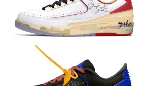 【Off-White™ × Nike】Air Jordan 2 Retro Low SP 全2色が2021年9月23日に発売予定