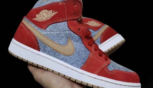 """【Nike】2008年のLevi'sコラボを彷彿とさせるAir Jordan 1 Mid """"Denim""""が2021年に発売予定"""