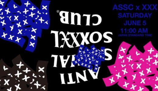 【ASSC × GOD SELECTION XXX】コラボアイテムの受注販売を6月5日に1時間限定で実施