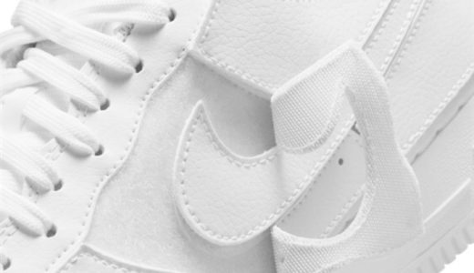 "【Nike】スニーカーカスタム初心者に最適な Air Force 1/1 ""Triple White""が発売開始"