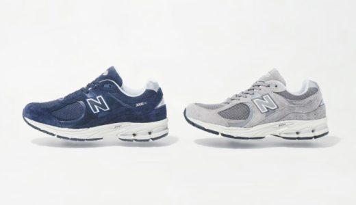 【New Balance】直営/Billy's限定色 ML2002RD & ML2002RCが国内6月5日に発売予定