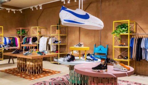 【Sneakersnstuff】最大70%OFF!2021年夏セールが開催中