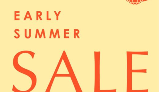 【BEAMSセール情報】EARLY SUMMER SALEが7月1日より開催