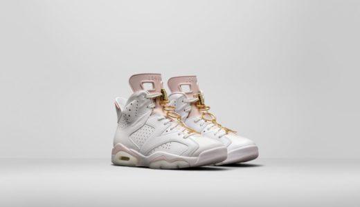 "【Nike】Wmns Air Jordan 6 Retro ""Gold Hoops""が国内7月1日に発売予定"