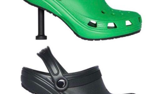 【BALENCIAGA × Crocs】コラボ第2弾 ピンヒール搭載のクラシッククロッグが2022年春コレクションにてお披露目