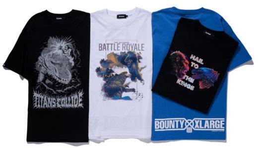 【XLARGE × BOUNTY HUNTER × GODZILLA vs. KONG】コラボアイテムが7月2日に発売予定