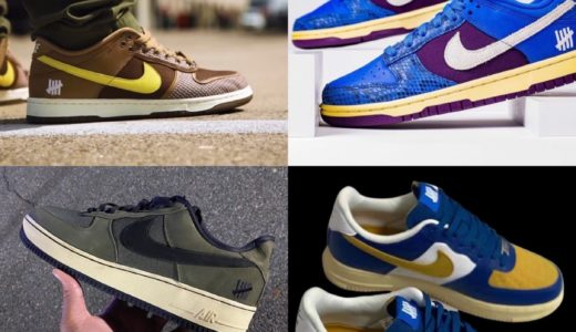 """【UNDEFEATED × Nike】Air Force 1 & Dunk Low SP """"Dunk vs AF1"""" Packが国内6月19日より発売予定"""