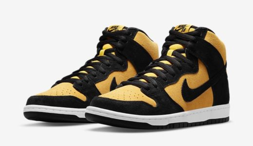 """【Nike SB】Dunk High Pro """"Maize and Black""""が国内7月2日より発売予定"""