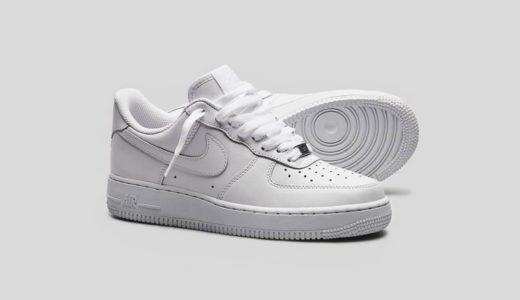 "【Nike】オールホワイトのナイキ エアフォース1 ""トリプルホワイト""【販売店情報まとめ】"