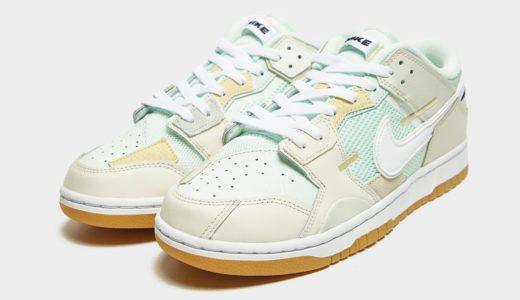 """【Nike】Dunk Low Scrap """"Seaglass""""が2021年後半に発売予定"""