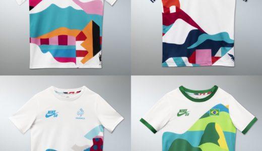 【Piet Parra × Nike SB】フェデレーションキットが国内7月17日/7月20日に発売予定
