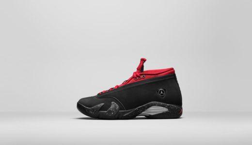 "【Nike】Wmns Air Jordan 14 Low Retro ""Bred""が9月16日に発売予定"