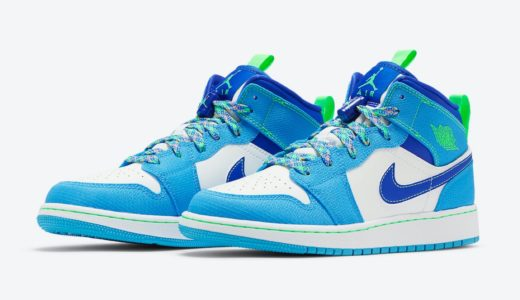 【Nike】アウトドアがテーマのAir Jordan 1 Mid GS が2021年夏に登場[DA8010-400]