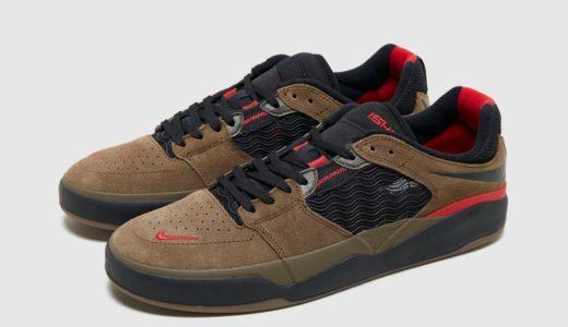 【Nike SB】Ishod Wairの新型シグネチャーシューズが2021年秋冬に発売予定か