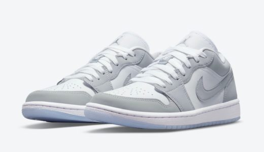 "【Nike】AIR DIORを想起させる新作 Wmns Air Jordan 1 Low ""Wolf Grey""が国内7月17日に発売予定"