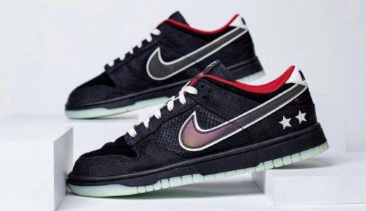 "【LPL × Nike】Dunk Low Retro ""Esports""が2021年後半に発売予定"