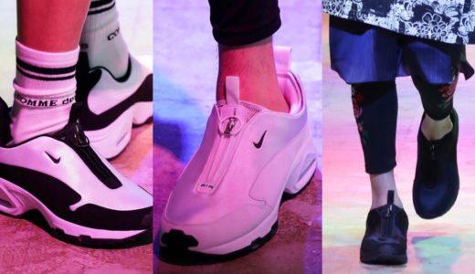 【COMME des GARÇONS HOMME PLUS × Nike】Air Max Sunder SPが2022年4月に発売予定
