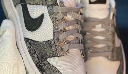 """【Nike】Dunk Low """"Shimmer""""が2021年に発売予定"""