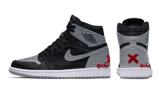 "【Nike】BannedのShadow?Air Jordan 1 Retro High OG ""Rebellionaire""が2022年3月12日に発売予定"
