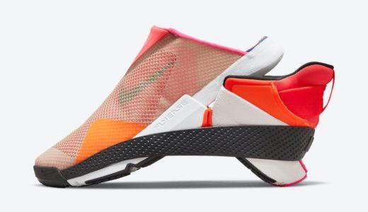 "【Nike】〈GO FlyEase〉の新色モデル""Bright Crimson""が国内8月21日に発売予定"
