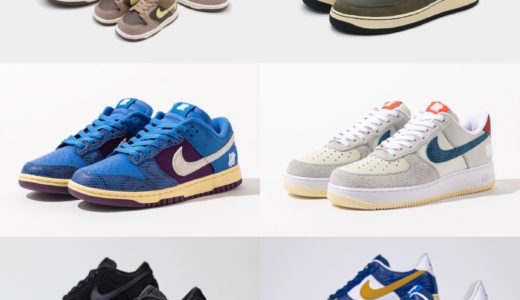 """【UNDEFEATED × Nike】Air Force 1 & Dunk Low SP """"5 On It"""" Pack 第3弾が国内9月9日/9月22日に発売予定"""