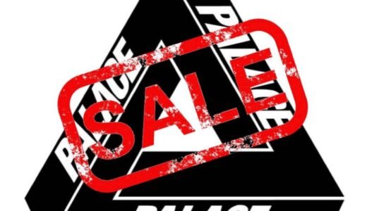 【PALACE SKATEBOARDS】2021年春夏セールが国内7月17日より開催予定