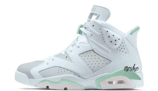 "【Nike】Wmns Air Jordan 6 Retro ""Tiffany Blue""が2022年3月8日に発売予定"