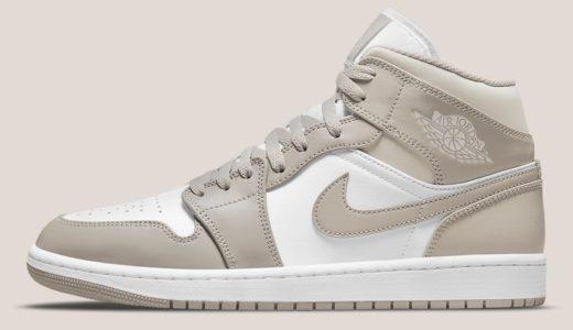 "【Nike】Air Jordan 1 Mid ""Linen""が2021年に発売予定"