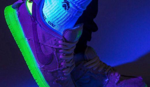 """【Nike SB】Dunk Low """"Mummy""""が2021年10月に発売予定"""