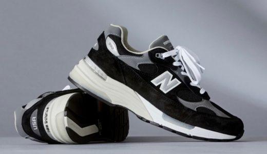 【New Balance】ブラック/グレーの〈M992EB〉が国内7月10日に発売予定【先行予約あり】