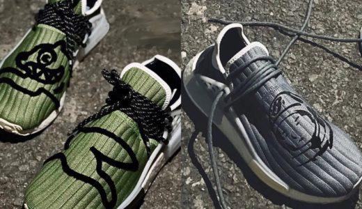 【BBC / ICECREAM × adidas】Hu NMDが2021年に発売予定