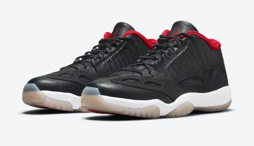 """【Nike】Air Jordan 11 Low IE """"Bred""""が国内2021年9月17日に復刻発売予定"""