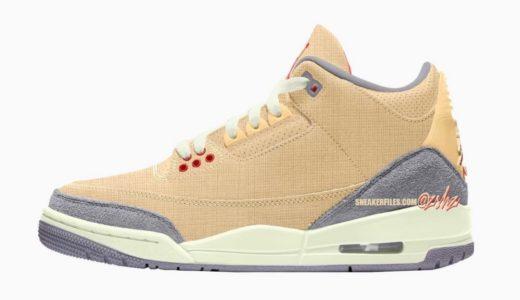 "【Nike】Air Jordan 3 Retro SE ""Canvas Muslin""が2022年3月26日に発売予定"