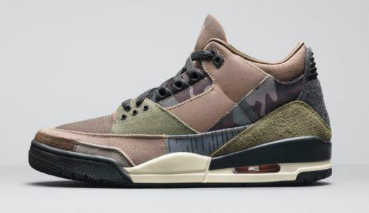 """【Nike】Air Jordan 3 Retro """"Camo""""が2021年11月29日に発売予定"""