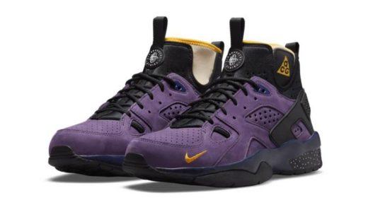 "【Nike ACG】Air Mowabb ""Gravity Purple""が国内9月3日に発売予定"