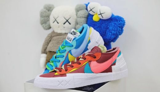 【sacai × KAWS × Nike】Blazer Lowが2021年夏に発売予定