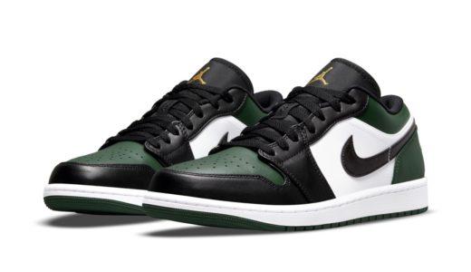 "【Nike】Air Jordan 1 Low ""Green Toe""が2021年に発売予定"