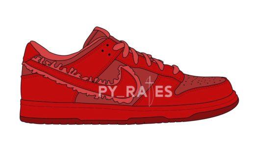 "【Nike】Wmns Dunk Low ""Valentine's Day""が2022年2月に発売予定"