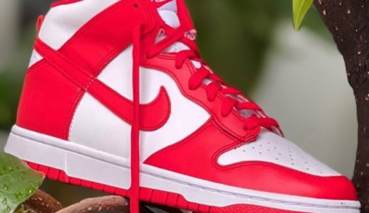 "【Nike】Dunk High ""University Red""が2021年に発売予定"