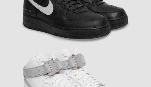 【1017 ALYX 9SM × Nike】Air Force 1 Hi 新色モデルのWEB抽選が7月9日まで受付中