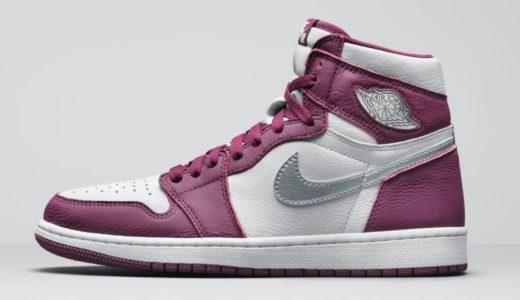 """【Nike】Air Jordan 1 Retro High OG """"Bordeaux""""が2021年11月20日に発売予定"""